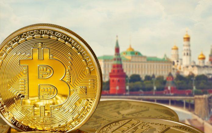 rusya kripto para madencilik yasa tasarısı