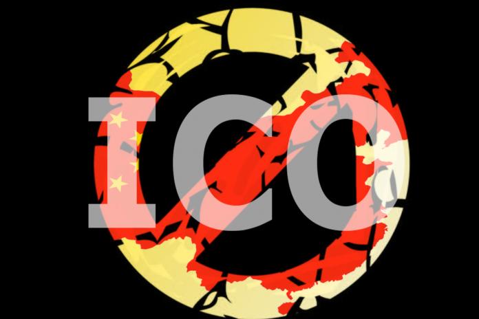 Colorado Menkul Kıymetler Düzenleyicileri Yasadışı Olduğu İddia Edilen Dört ICO'yu Durdurma Kararı Aldı