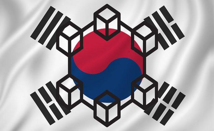 KoreaBlockchain-Guney-Kore-Hukumeti-E-Oylama-Sistemi-icin-Blok-Zincir-Blockchain-Kullanimini-Test-Edecek