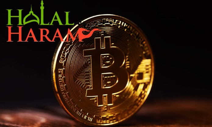 halal or haram bitcoin btc ethereum cryptocurrency kripto para helal haram