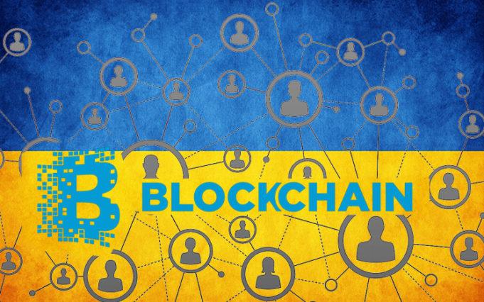 Ukrainian-cryptocurrency-Ukrayna-eski-basbakani-blok-zincir-blockchain-kullanarak-yolsuzlukla-mucadeleyi-onerdi-kripto-para-grivna