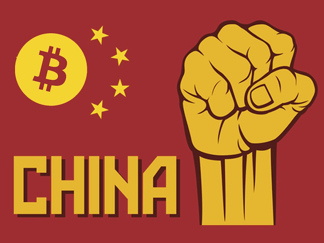 cin-hukumeti-kontrollu-kripto-para-calismalarina-basladi-china-cryptocurrency-blockchain-blok-zincir-mining-ico