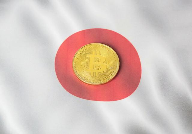 Japonya-kripto-Para-Cryptocurrency-Marjin-Ticareti-İcin-Yeni-Duzenlemeler-Sunuyor-blok-zincir-blockchain-bitcoin-btc