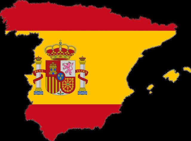 Spain-ispanya-Menkul-Kiymetler-Duzenleyicisi-ilk-Para-Tekliflerini-ICO-İsletmek-icin-Herhangi-Bir-Varliga-Yetki-Vermedigini-Acikladi-Blok-zincir-blockchain-kripto-para-cryptocurrency-madencilik-mining-ilk-para-teklifi-ico