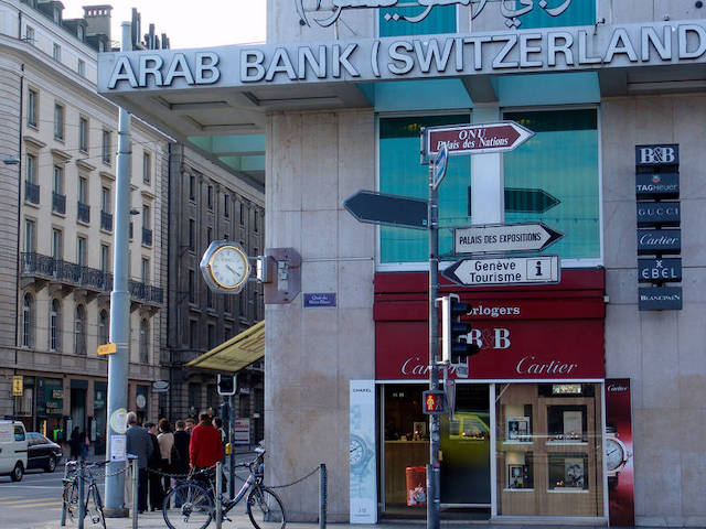 Arab-Bank-isvicre-Bitcoin-BTC-Gozalti-ve-Aracilik-Hizmetleri-Acti-ethereum-eth-blok-zincir-blockchain-kripto-para-cryptocurrency-wallet-exchange