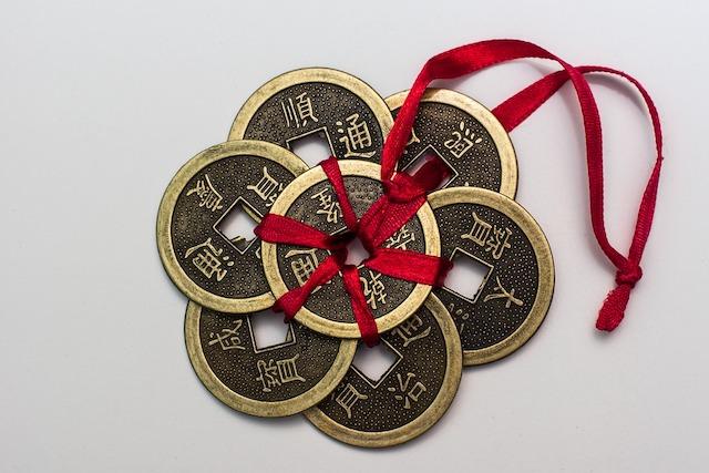 chinese-coins-Merkez-Bankasi-Yetkilisi-cin-Ulusal-Kripto-Parasi-Cryptocurrency-Libra-Benzer-blok-zincir-blockchain