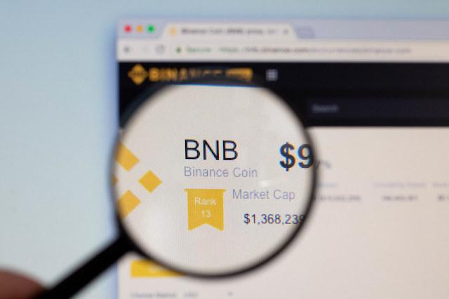 BNB-Nedir-binance-kripto-para-cryptocurrency-eth-ethereum-bitcoin-btc-exchange
