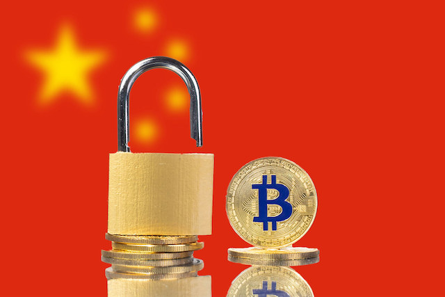 cin-Siber-Gozcusu-309-Daha-Fazla-Blok-Zincir-Blockchain-Hizmetini-Onayladi-kripto-para-cryptocurrency-wallet-madencilik-mining