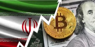iranda-kripto-paralar-hakkinda-yasa-cikarildi