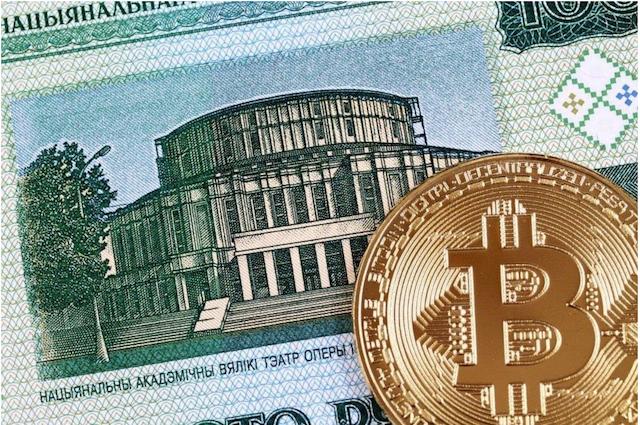 dev-bankanin-bitcoin-ve-kripto-para-hamlesi
