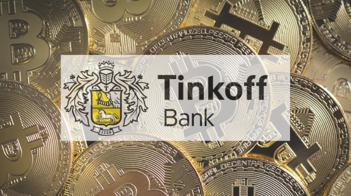 Tinkoff Bank'ın Kripto Para Kararı
