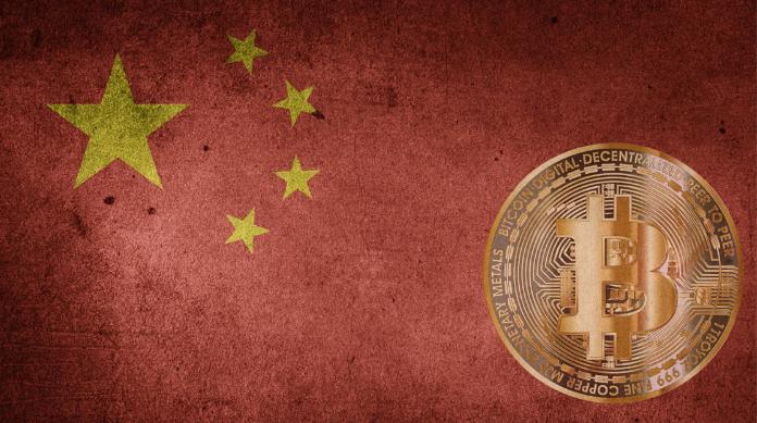Çin'den kripto para yasağı