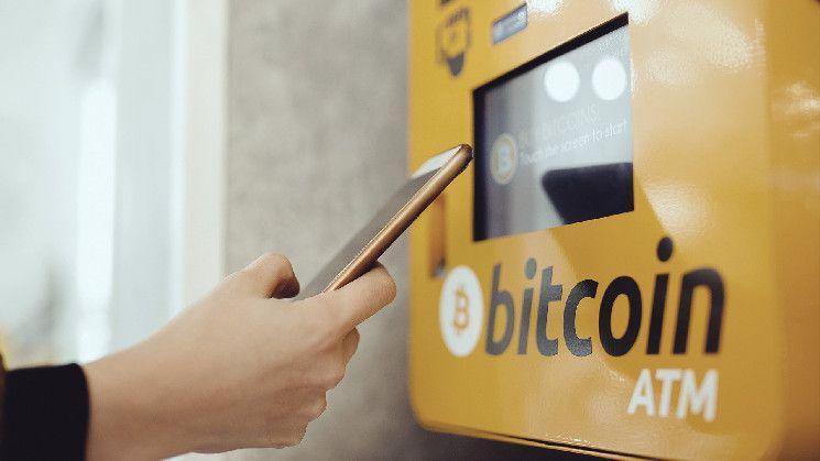 Bitcoin ATM Devleri Birleşti