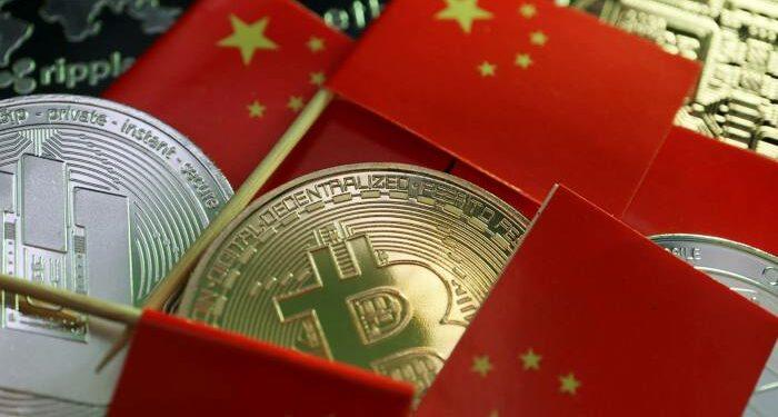 Binance'ten Çin'e Tepki: Çin Yuanı OTC'den Kaldırılıyor