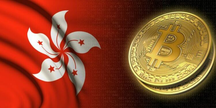 Hong Kong CBDC'ye Ait Whitepaper'ı Yayımladı